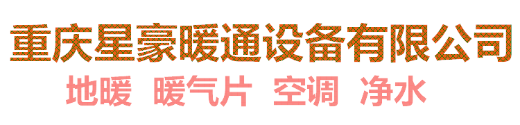 万博体育电脑版登录星豪万博国际app官网下载设备有限公司