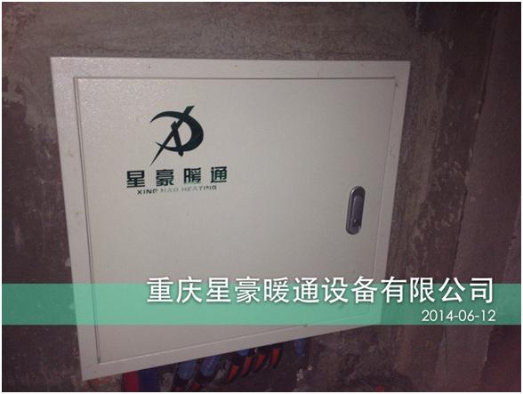 万博体育电脑版登录渝北区鸳鸯镇幼儿园